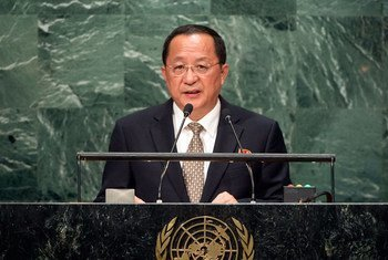 Foreign Minister Ri Yong Ho of the Democratic People's Republic of Korea addresses the general debate of the General Assembly's seventy-first session.