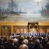 Церемония учреждения Международного трибунала морского права в Гамбурге, Германия