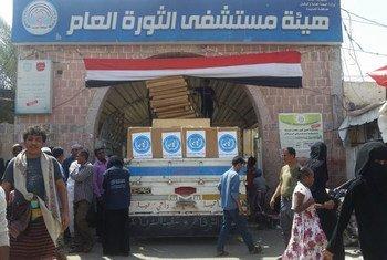 Des équipements médicaux fournis par l'OMS à l'hôpital al-Thawra d'Hodeïda, au Yémen. L'hôpital a été la cible d'un raid aérien meurtrier le 2 août 2018