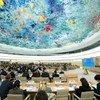 مقر مجلس حقوق الإنسان في جنيف