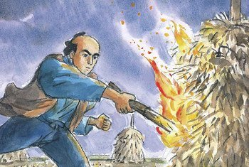 A drawing of Goryo Hamaguchi, a village leader in Hirogawa, Wakayama Prefecture, who set fire to piled sheaves of his newly harvested rice in order to warn people against tsunami on 5 November 1854.