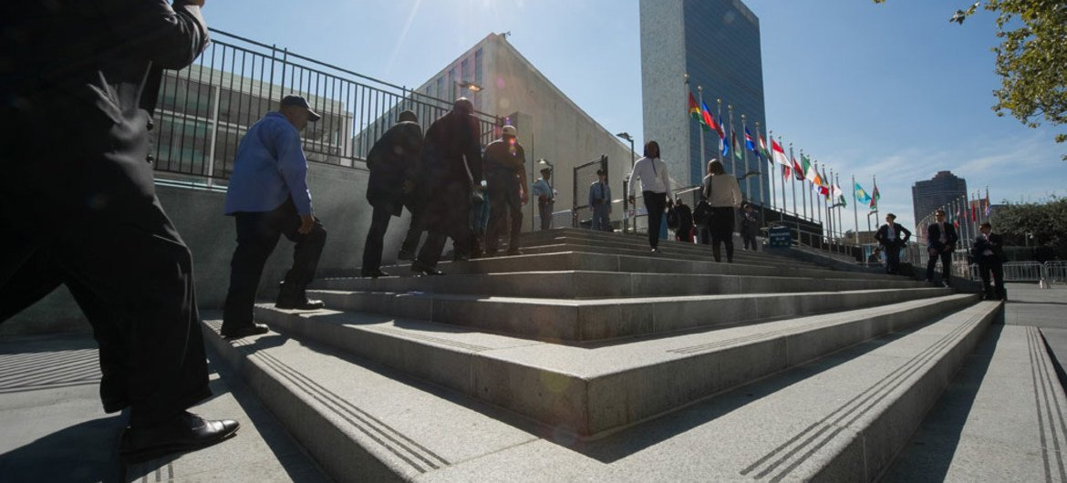 A view of United Nations Headquarters complex in New York City as seen from the Visitors' Entrance.