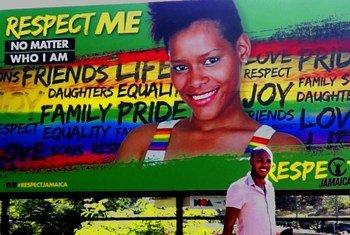 促进减少针对妇女和女孩暴力的广告。图片:世界银行。