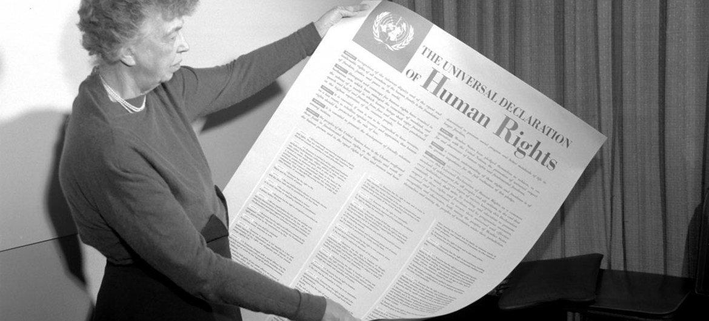 Всеобщая декларация  прав человека Фото ООН