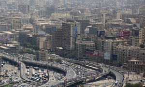 The city of Cairo. (file)