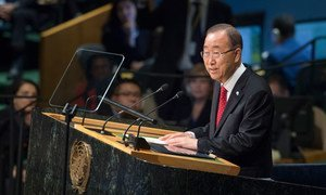 Secretary-General Ban Ki-moon addresses the General Assembly, following the Assembly's adoption of a resolution paying tribute to his service to the United Nations.