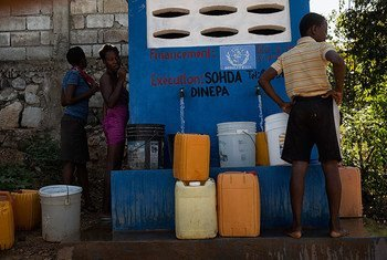 The Chief of the United Nations Mission in Haiti (MINUSTAH) Sandra Honore attended the inauguration of a water capture and distribution project in the town of Merger, an hour outside of Port au Prince, Haiti. Funded by MINUSTAH through the Quick Impact Projects.