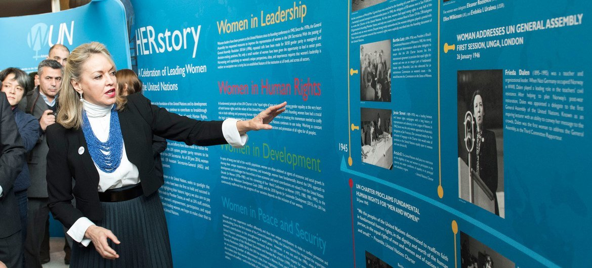 """María Emma Mejía Vélez, Permanent Representative of Colombia to the UN, at the opening of the exhibition """"HERstory: A Celebration of Leading Women in the United Nations."""""""
