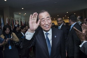Le Secretaire général Ban Ki-moon fait ses adieux aux diplomates, fonctionnaires de l'ONU et autres responsables de haut rang au siège des Nations Unies à New York.Photo ONU/Amanda Voisard