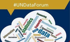 首届联合国世界数据论坛于1月15日至18日在南非开普敦举行。联合国图片