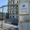 Ofisi ya haki za binadamu ya Umoja wa Mataifa huko Geneva Uswisi.