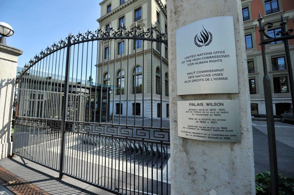 Le Palais Wilson, siège du Haut-Commissariat des Nations Unies aux droits de l'homme (HCDH) à Genève, est l'endroit où se réunit le Comité des droits de l'homme.
