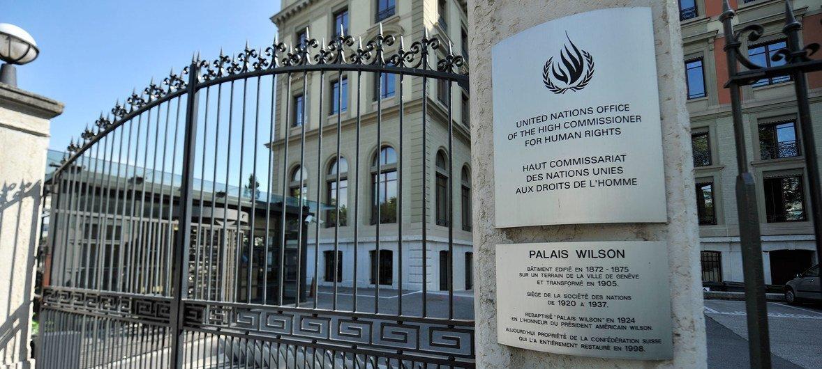 Escritório de Direitos Humanos das Nações Unidas, em Genebra.