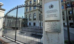 Le Palais Wilson qui abrite le Haut-Commissariat des Nations Unies aux droits de l'homme (HCDH) à Genève.