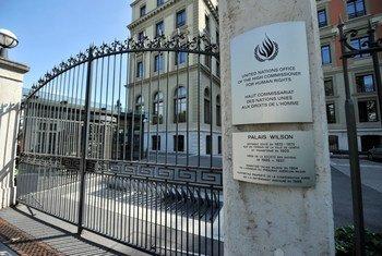 Comitê de Direitos Humanos, em Genebra, publicou relatório sobre violações