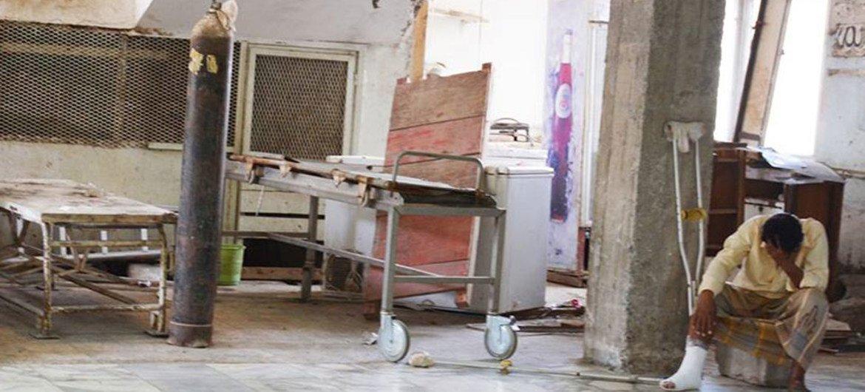 Al-Olofi Hospital in Al-Hudaydah, Yemen.