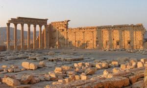 Сирийская Пальмира- объект Всемирного наследия ЮНЕСКО, разрушенная ИГИЛ Фото ЮНЕСКО/Франческо Бандарин