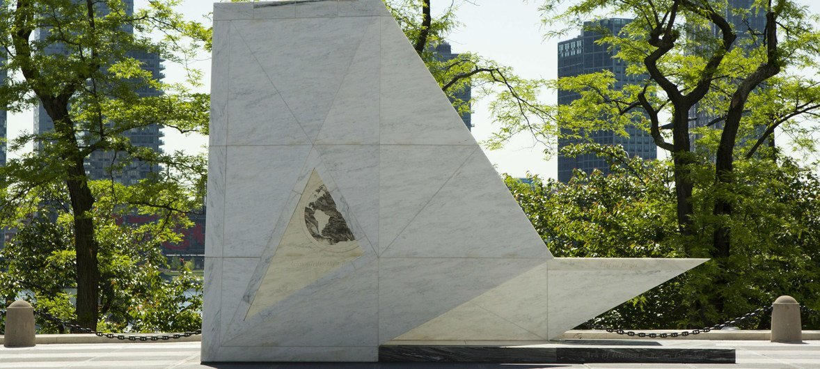 The Ark of Return, the Permanent Memorial to Honour the Victims of Slavery and the Transatlantic Slave Trade, located at the Visitors' Plaza of UN Headquarters in New York.