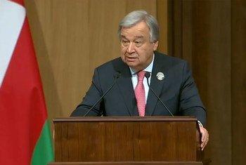 أرشيف: الأمين العام أنطونيو غوتيريش يلقي كلمة في قمة الدول العربية المنعقدة بالأردن.