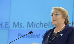 Мишель Бачелет в Женеве Фото ООН/Жан-Марк Ферре