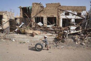 الحديدة - اليمن