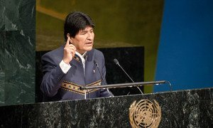 President Evo Morales Ayma of Bolivia, addresses the General Assembly high-level event to mark the tenth anniversary of the adoption of the United Nations Declaration on the Rights of Indigenous Peoples.