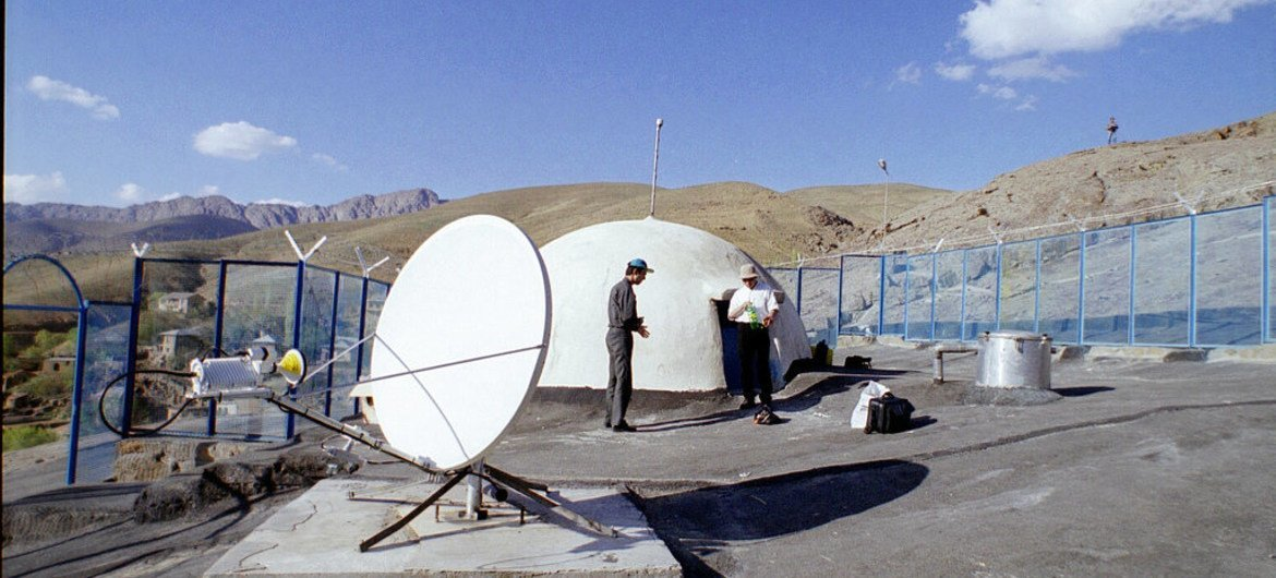 Primary Seismic Station PS21.