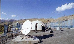 Station sismique primaire PS21.