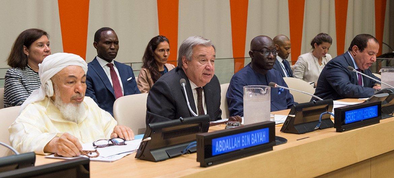 Le Secrétaire général des Nations Unies, António Guterres, s'exprime lors du lancement du Plan d'action sur le rôle des chefs religieux pour prévenir l'incitation à la violence qui pourrait conduire à des atrocités.