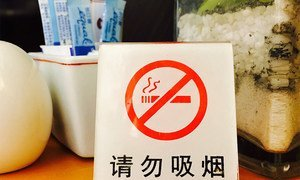 More people warned against tobacco use.