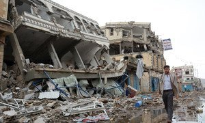 The city of Sa'ada in the Sa'ada Governorate has been heavily hit by airstrikes during the conflict in Yemen (file).