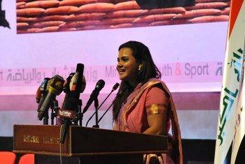 L'Envoyée du Secrétaire général de l'ONU pour la jeunesse, Jayathma Wickramanayake, participe à Bagdad à un événement sur la Journée internationale de la jeunesse organisé par le Ministère de la jeunesse et des sports d'Iraq.