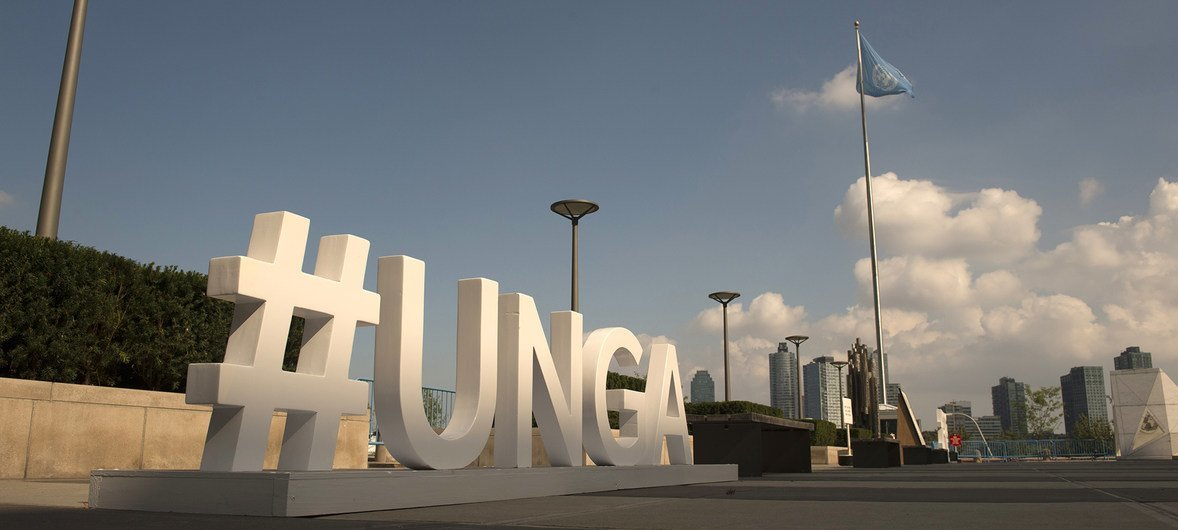 un general assembly s annual debate to focus on people ensuring