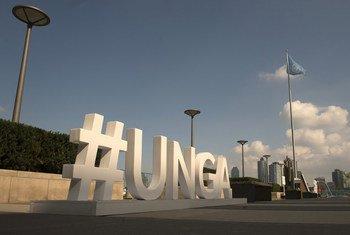 25 сентября в штаб-квартире ООН начинается общеполитическая дискуссия в рамках 73-й сессии Генеральной Ассамблеи
