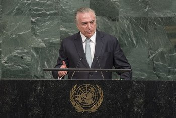 President Michel Temer of Brazil addresses the general debate of the 72nd Session of the General Assembly.