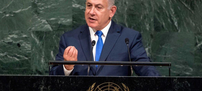 以色列总理内塔尼亚胡在联大9月19日的一般性辩论中发言。联合国图片/Cia Pak