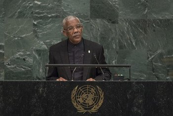 David Arthur Granger, President of Guyana, addresses the general debate of the 72nd Session of the General Assembly.