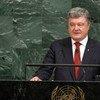 乌克兰总统波罗申科在联大一般性辩论上发言。