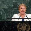 Michelle Bachelet interviene en el 72 debate de la Asamblea General