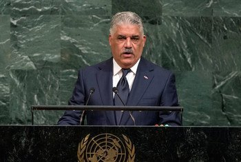Miguel Vargas Maldonado, Minister for Foreign Affairs the Dominican Republic, addresses the general debate of the General Assembly's seventy-second session.