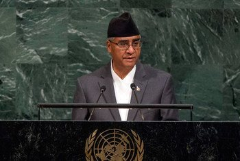 Prime MinisterSher Bahadur Deuba of the Federal Democratic Republic of Nepal, addresses the general debate of the General Assembly's seventy-second session.
