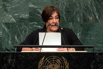 María Rubiales de Chamorro, Permanent Representative of Nicaragua to the United Nations, addresses the general debate of the General Assembly's seventy-second session.