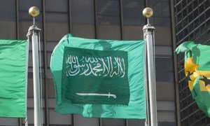 The flag of Saudi Arabia (centre) flying at United Nations headquarters in New York.