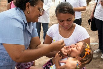 Honduras é um dos 13 países que vão beneficiar do reforço de financiamento.