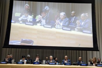 Signing Ceremony for the Treaty on the Prohibition of Nuclear Weapons at UN Headquarters in New York, 20 September 2017.