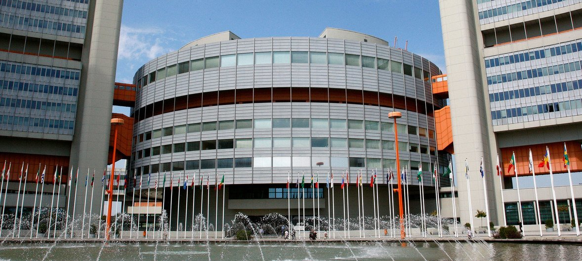 A centre view of United Nations Vienna International Centre, where the UN Commission on International Trade Law (UNCITRAL) meets.