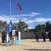 Церемония открытия Миссии ООН по поддержке сектора правосудия в Гаити