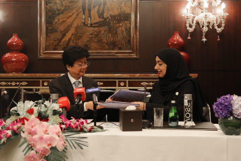 Hiroshi Kuniyoshi, Deputy Director General of UNIDO (left), and Manal AlBayat, Senior Vice president at EXPO Dubai 2020 (right), exchange signed copies of a memorandum of understanding between the two parties.