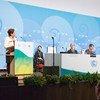 Patricia Espiona, Katibu Mtendaji wa Idara ya Umoja wa Mataifa inayohusu mabadiliko ya Tabianchi (UNFCCC) katika mkutano wa Tabianchi Bonn Ujerumani
