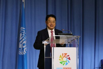 LI Yong was re-appointed for a second term as Director General of the United Nations Industrial Development Organization (UNIDO) at the opening of the seventeenth session of the Organization's General Conference.